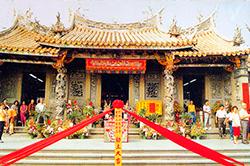 恭祝地藏王菩薩聖誕